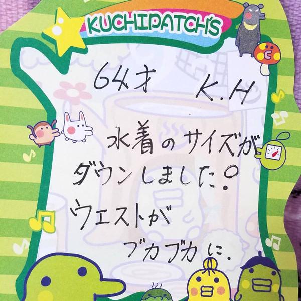 Line_oa_chat_200414_145303