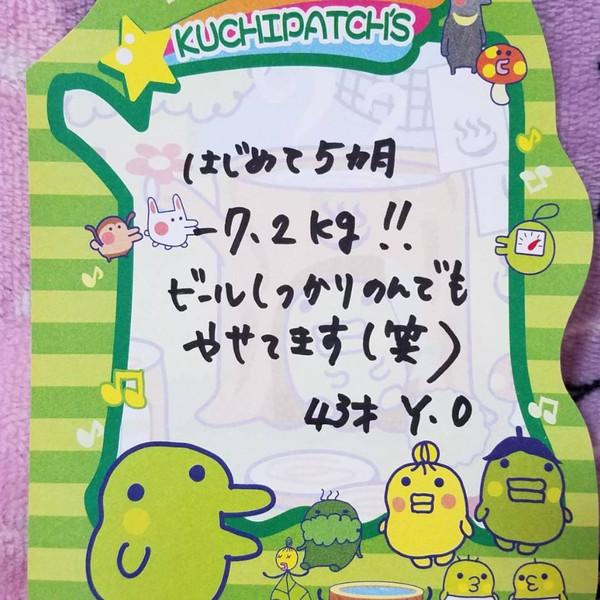 Line_oa_chat_200414_145309
