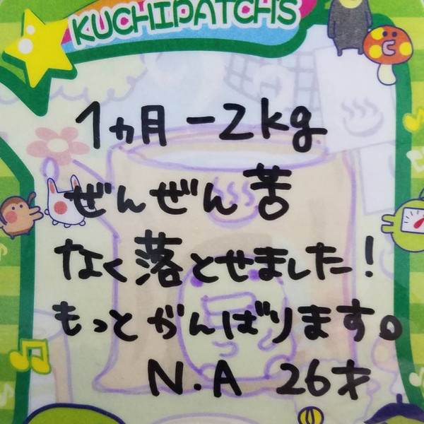 Line_oa_chat_200420_092635