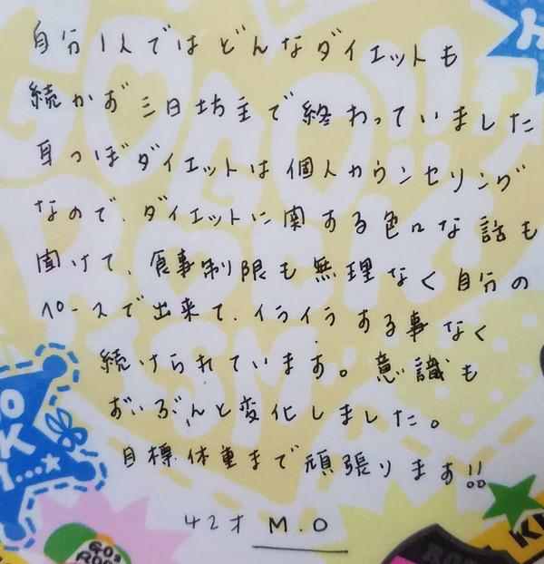 Line_oa_chat_201208_125938